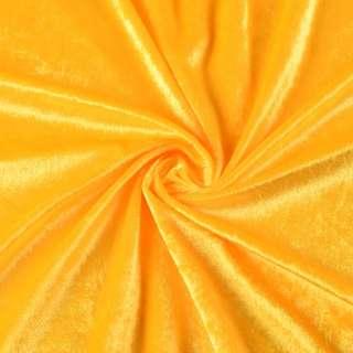 Велюр стрейч желтый, ш.170