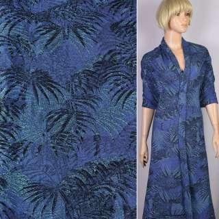 Вискоза бирюзовая в синие листья ш.140