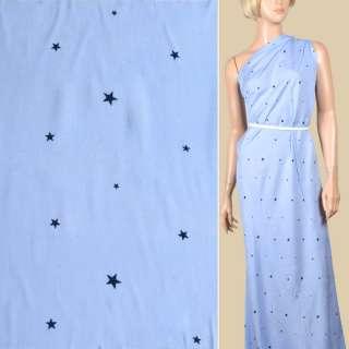 Вискоза голубая, синие звездочки, ш.145