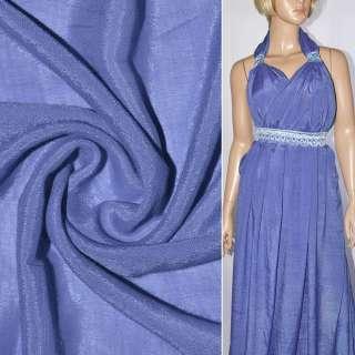 Віскоза світло-синя з фіолетовим відтінком ш.150