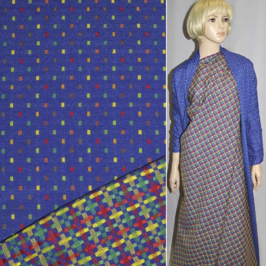 Ткань 2-х стор. синяя в мелкие квадраты ш.147