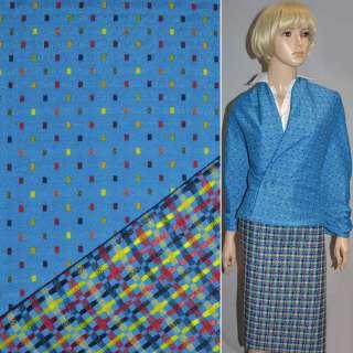 Ткань 2-х стор. голубая в мелкие квадраты ш.145