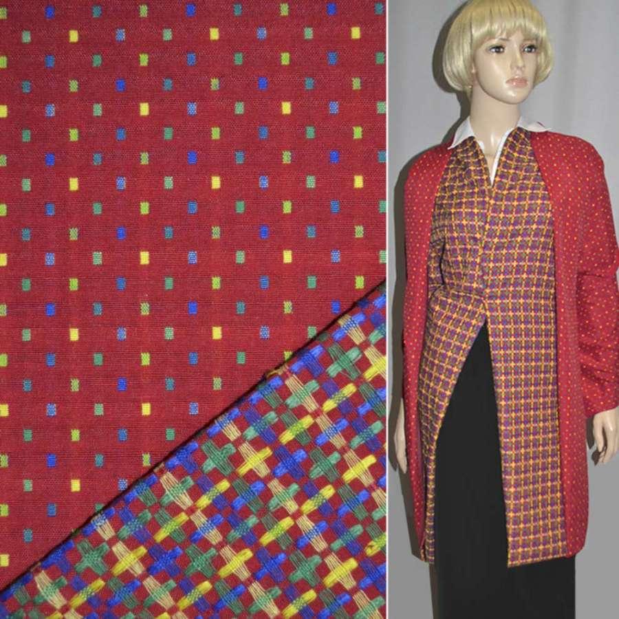 Ткань 2-х стор. красная в мелкие квадраты ш.145