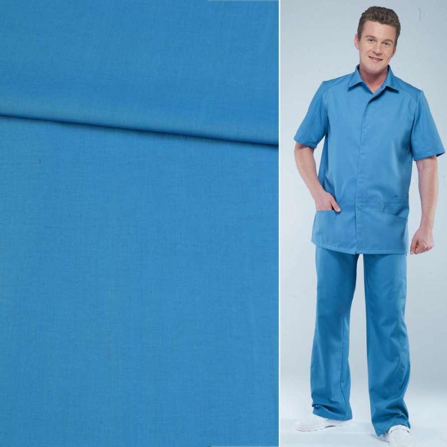 Поликоттон сине голубой ш.147