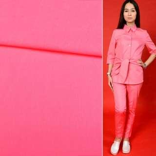 Поликоттон розовый ш.150