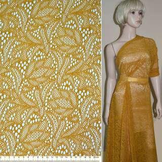 Кружевное полотно стрейч мандариновое цветы ш.152