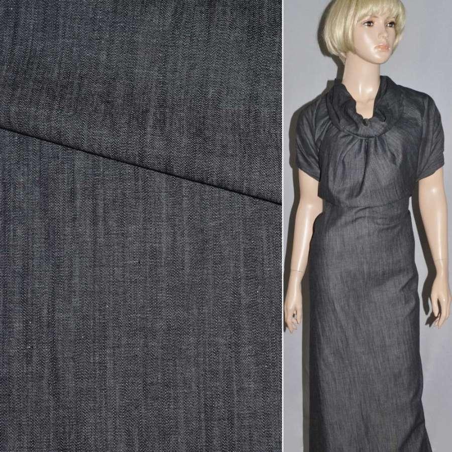 Коттон-джинс серый (асфальт) ш.150
