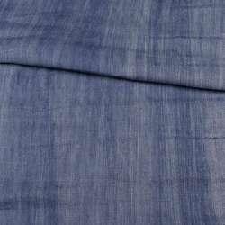 Джинс синий светлый вареный, ш.150