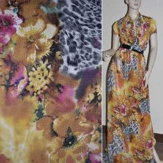 Крепдешин жёлто серый с розов.цветамии принтом леопарда ш.150