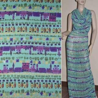 Крепдешин голубой с фиолетово зелен. рисунок город ш.150