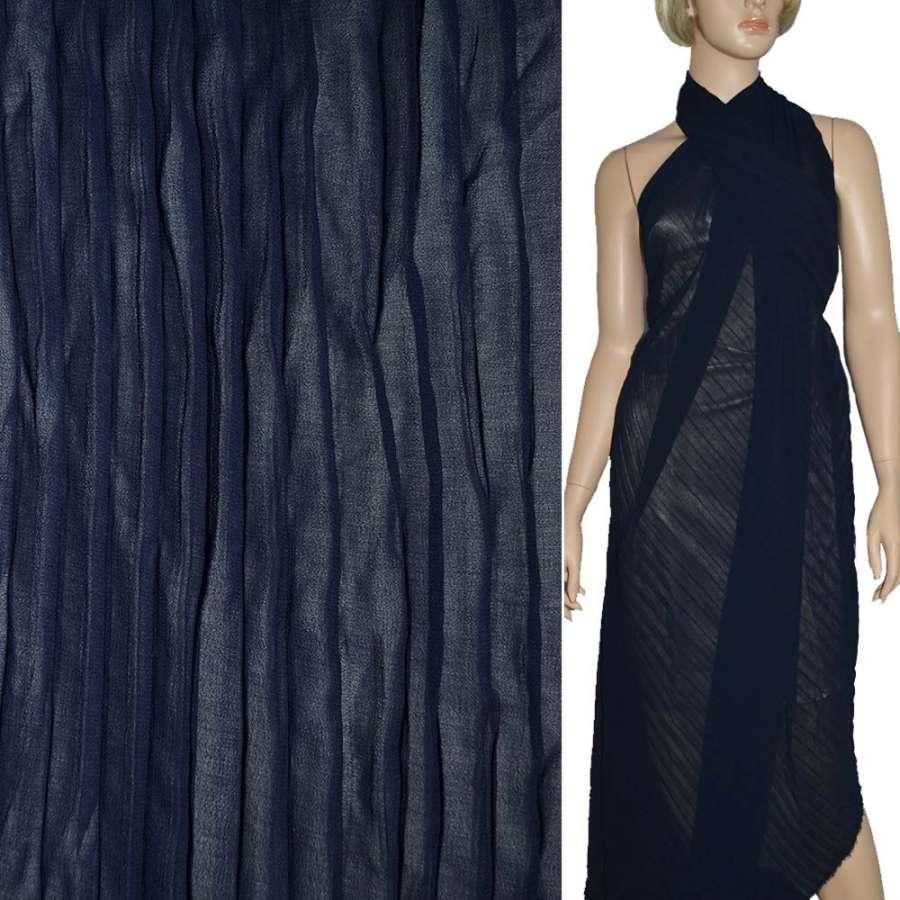 Креп гофре темно-синій ш.140 (продається в натягнутому вигляді)