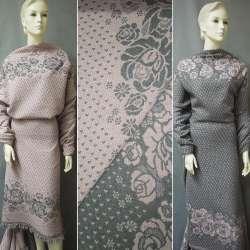 Жаккард костюмный 2-ст. розово-серый с 2-ст. купоном цветы ш.150