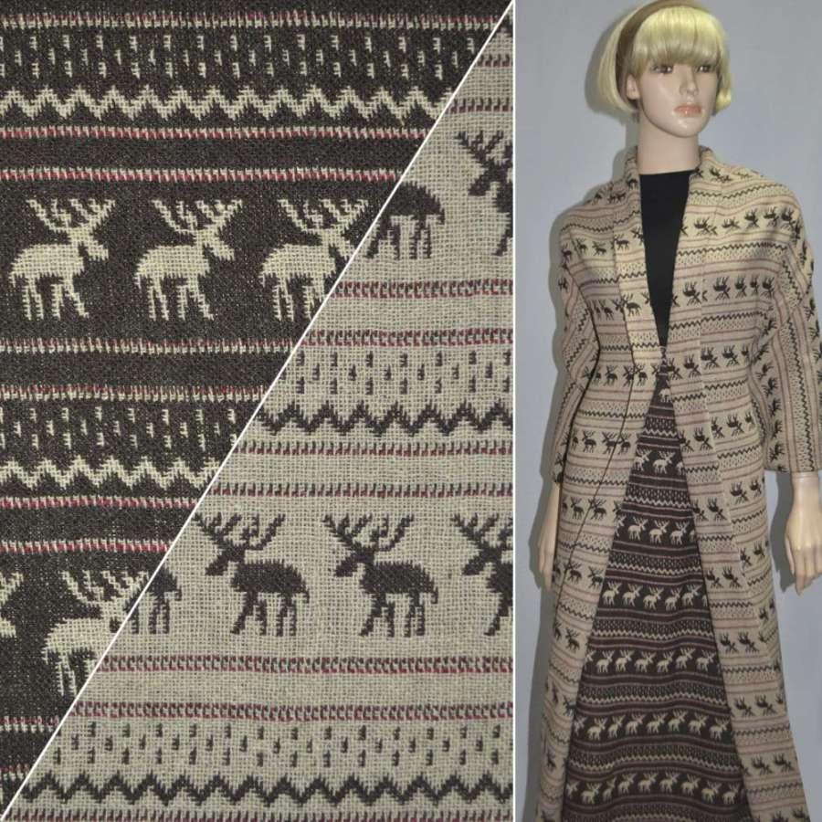 Жаккард костюмный бежево-коричневый с оленями ш.150
