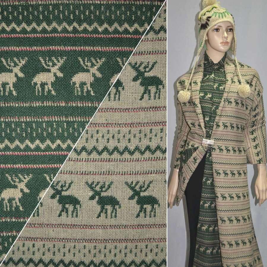 Жаккард костюмный бежево-зеленый с оленями ш.150