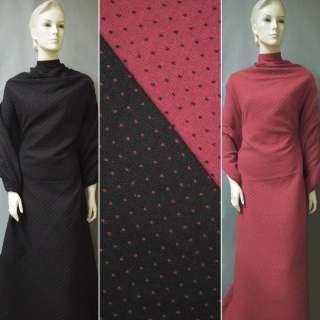 Тканина костюмна 2-ст. рожево-чорна в дрібний горох ш.150