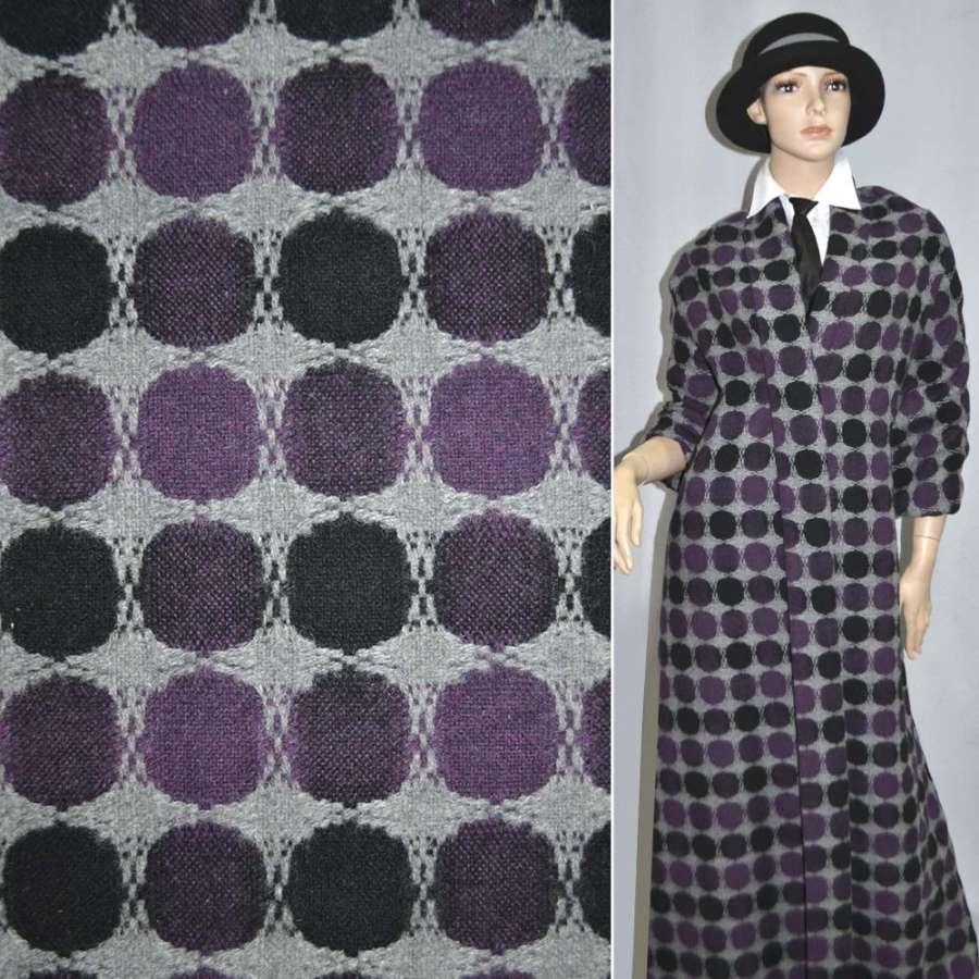 Жаккард костюмный серый в сиренево-черные круги ш.150