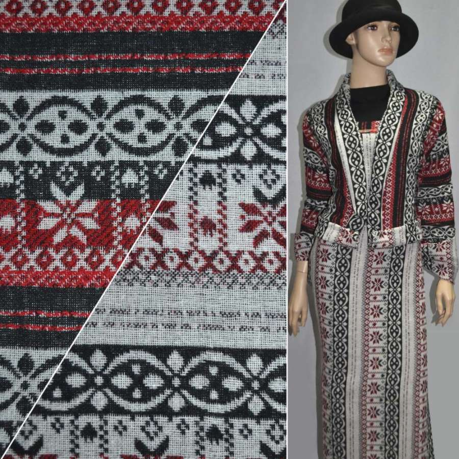 Жаккард костюмный черно-красный в полоски с орнаментом ш.150