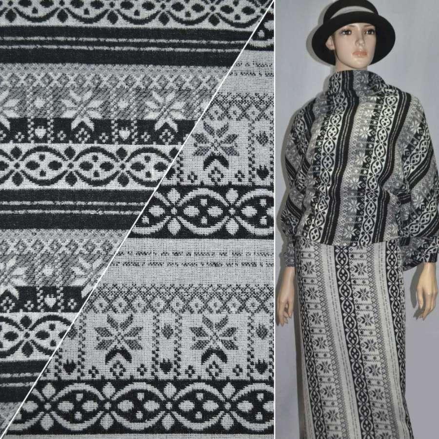 Жаккард костюмный черно-серый в полоски с орнаментом ш.150