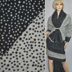 Ткань костюмная 2-ст. черно-белая в горох ш.150