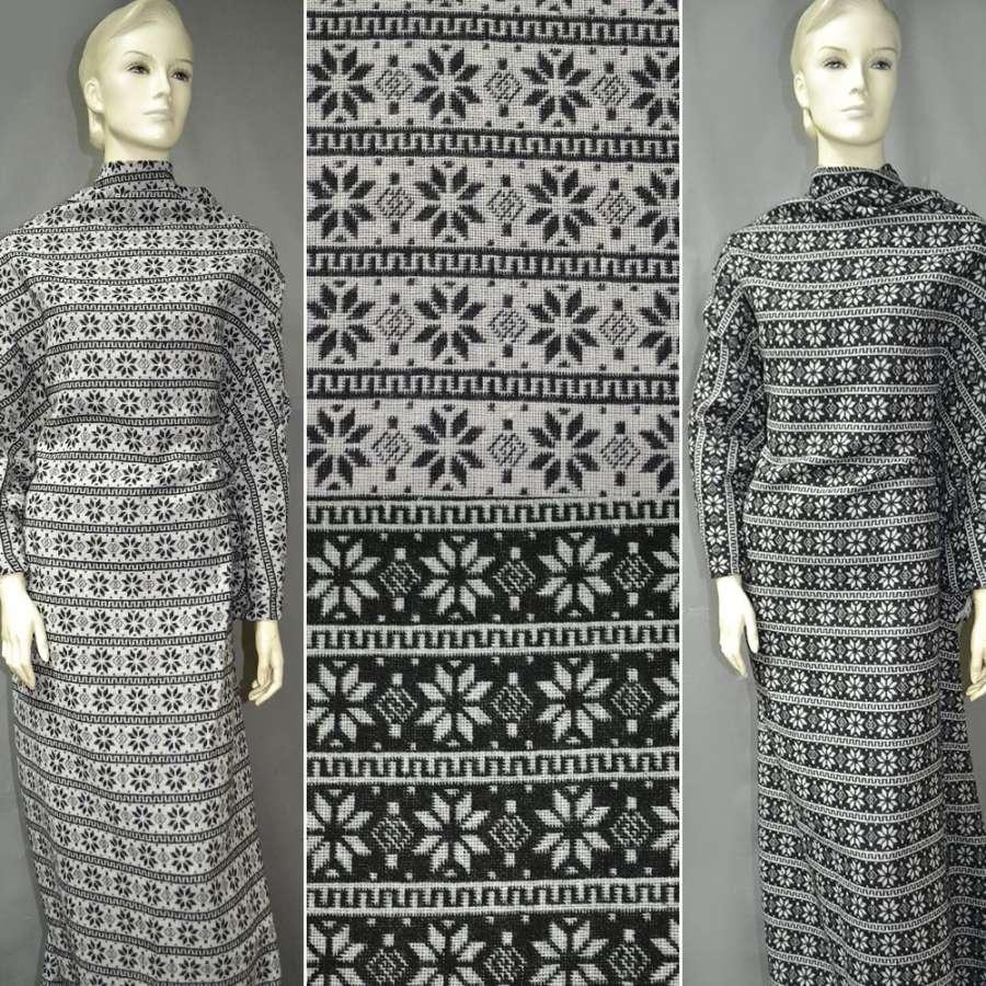 Жаккард костюмный 2-ст. молочно-серый в полосы с орнамент. ш.150