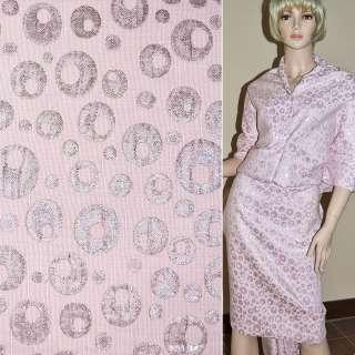фукра розовая с серебряным люрексом, ш.150 см