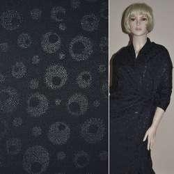Жаккард костюмний чорний з органзой і тисненими колами, ш.140