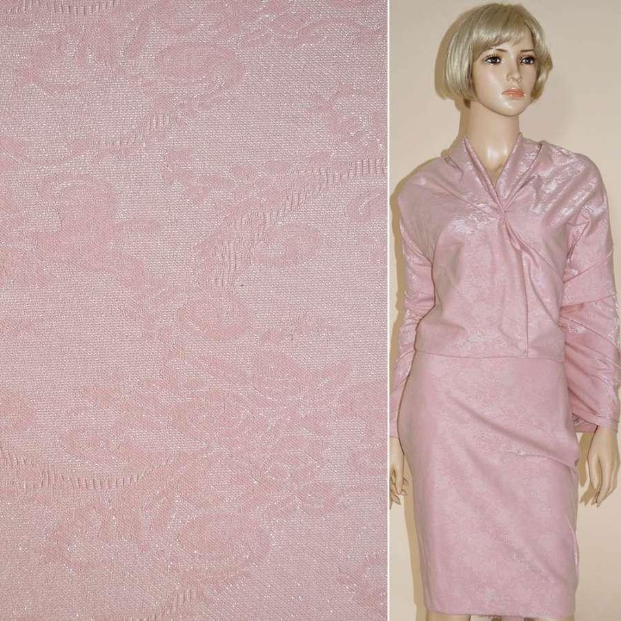 Жаккард костюмный с органзой розовый с тисненым абстрактным рисунком ш.144
