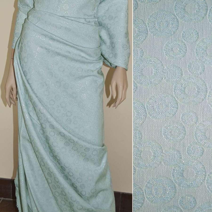 Жаккард костюмный голубой с кругами и переливающимся люрексом, ш.150