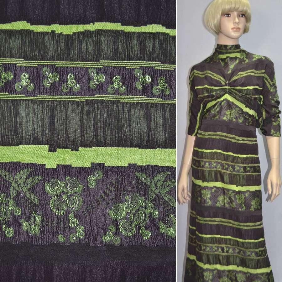 Жаккард костюмный коричневый с салатовым орнаментом и шенилловой нитью, ш.140
