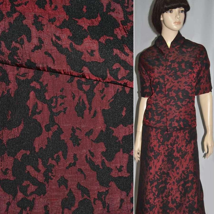 Фукра смесовая черная с бордовым абстрактным рисунком ш.140