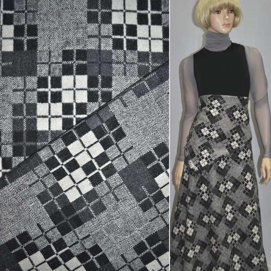 Ткань костюмная серая светлая в черно-белые квадраты ш.150