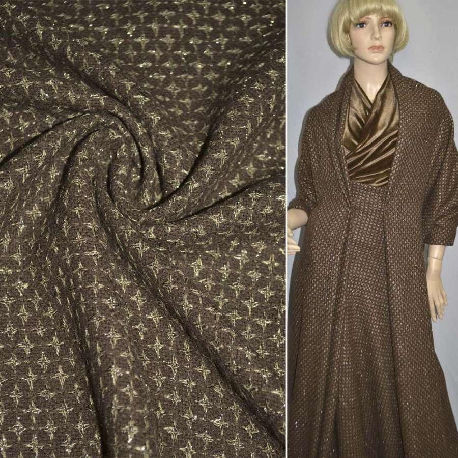 Жаккард костюмний коричневий в бежеві зірки з люрексом ш.150