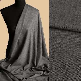 Твид костюмный серо-черный диагональ ш.152