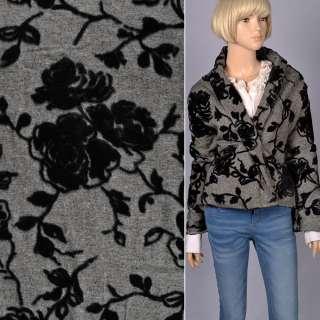 Твид черно-белый с черным мехом ш.150