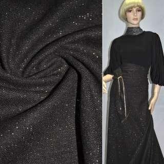 Тканина костюмна темно-коричнева з сріблястим люрексом ш.150