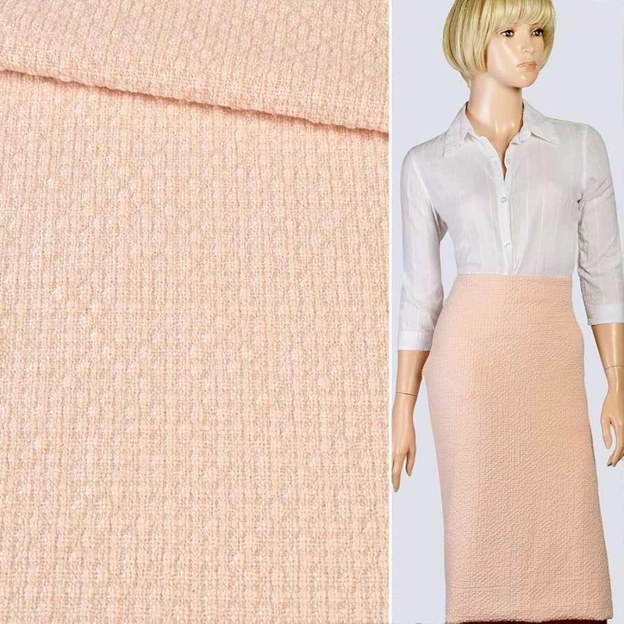 Шанель рельефная в кубики персиковая, ш.150