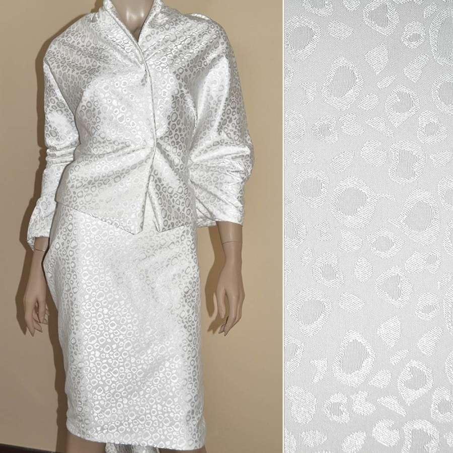 Жаккард костюмный белый с каплями ш.150