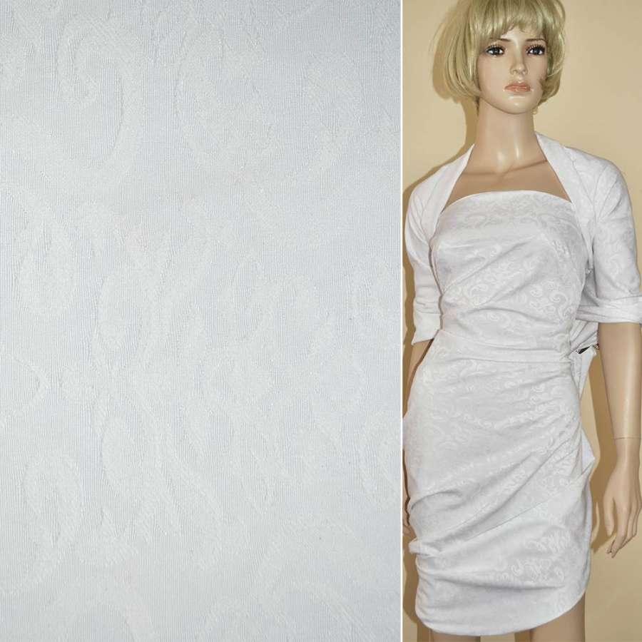 Жаккард костюмный белый в вензеля, ш.150