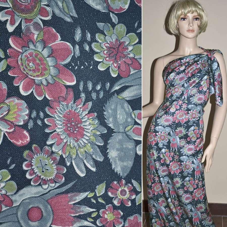 Жаккард костюмный синий темный в бордово-серые цветы с люрексом ш.140