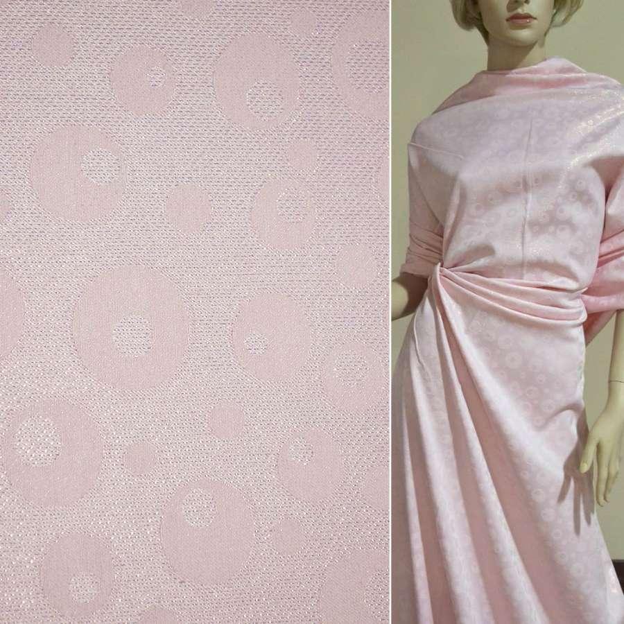 Жаккард костюмный розовый с переливающимся люрексом в круги, ш.150