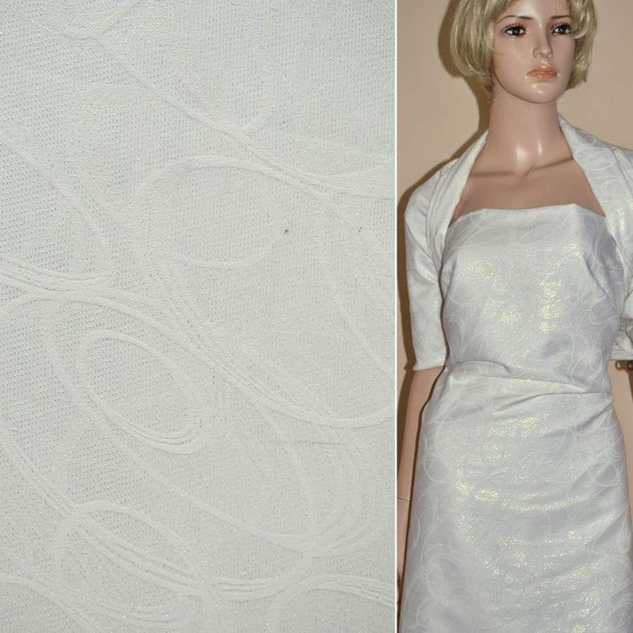 Жаккард костюмний білий з серпантином і переливаючимся люрексом, ш.150