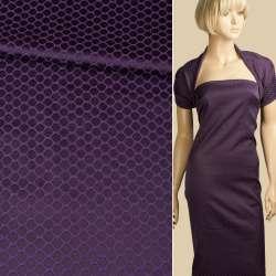 Жаккард стрейч хлопковый фиолетовый соты ш.145