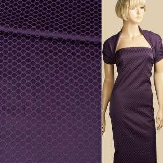 Жаккард стрейч бавовняний фіолетовий стільники ш.145