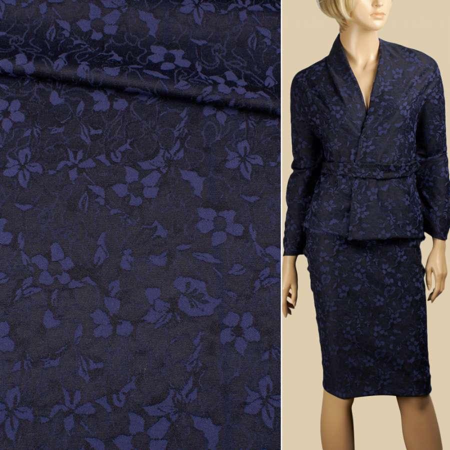 Жаккард стрейч хлопковый сине-фиолетовый цветы ш.150