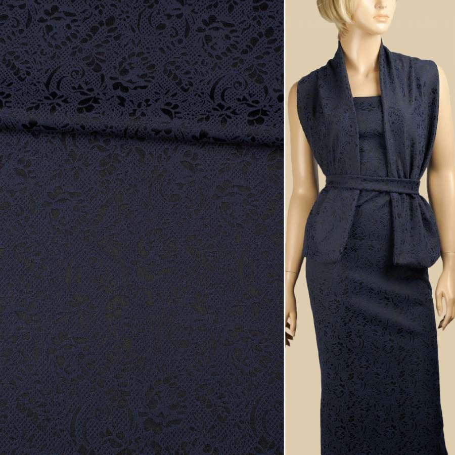 Жаккард стрейч хлопковый синий темный цветы ш.150