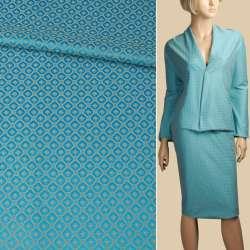 Жаккард стрейч хлопковый салатово-голубой квадраты ш.145