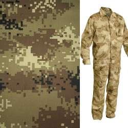 Ткань камуфляжная коричнево-бежевая ш.150