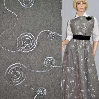 Тканина костюмна сіра з настроченою сріблястою тасьмою, ш.150
