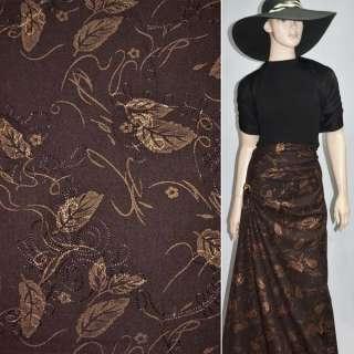 Тканина костюмна коричнева з вишивкою і золотим малюнком, ш.150