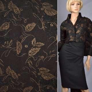 Тканина костюмна чорна з вишивкою і штампом золотий лист, ш.150